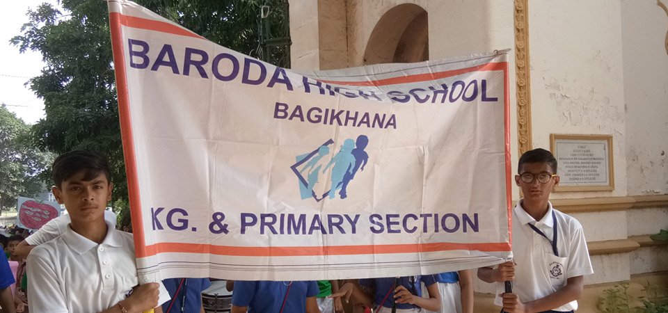 Bagikhana_primary_RALLY3